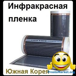 Инфракрасная нагревательная пленка, 1000мм - фото 4576