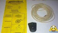 Шнур тепловой электронагревательный для инкубаторов - фото 5717