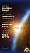 """Картина обогреватель """"Земля"""""""