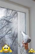 """Теплосберегающая пленка для окон """"Третье стекло"""" на метраж (ширина 0,8 метра)"""